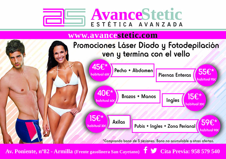 Flyer 1 frontal